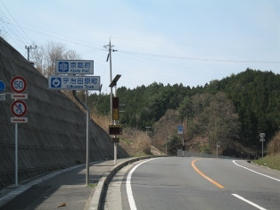 borderline between the Shiga and Kyoto prefectures